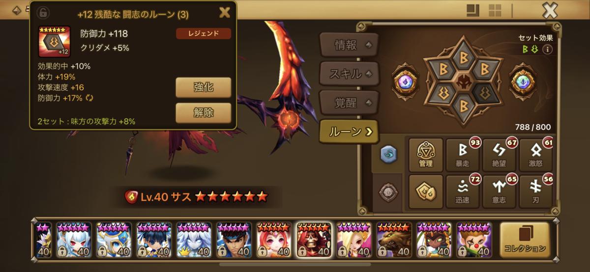 f:id:ryu-chance:20210117155905p:plain