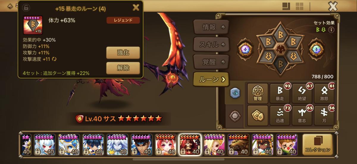f:id:ryu-chance:20210117155906p:plain