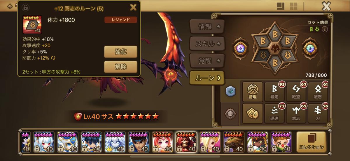 f:id:ryu-chance:20210117155908p:plain