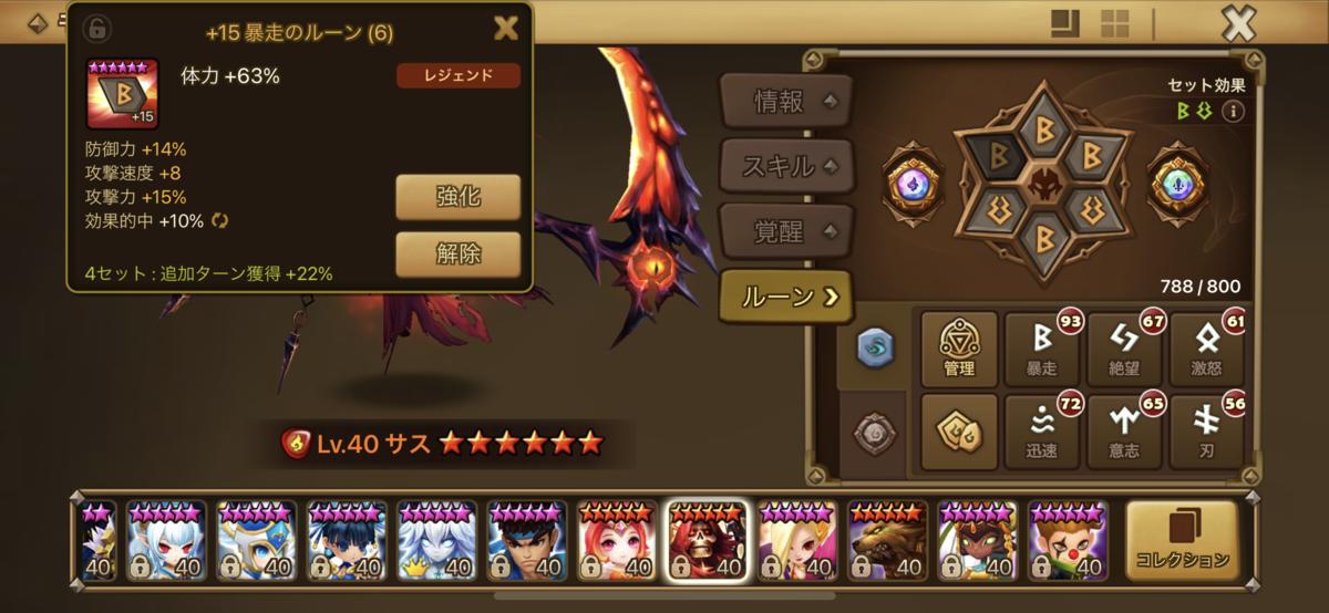 f:id:ryu-chance:20210117155913p:plain