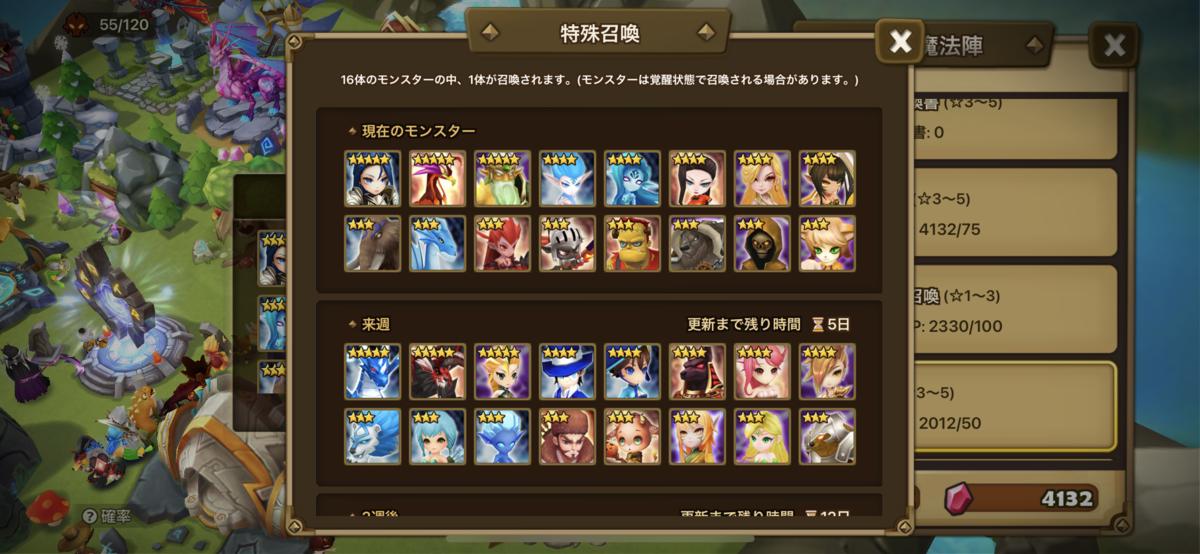 f:id:ryu-chance:20210126220517p:plain