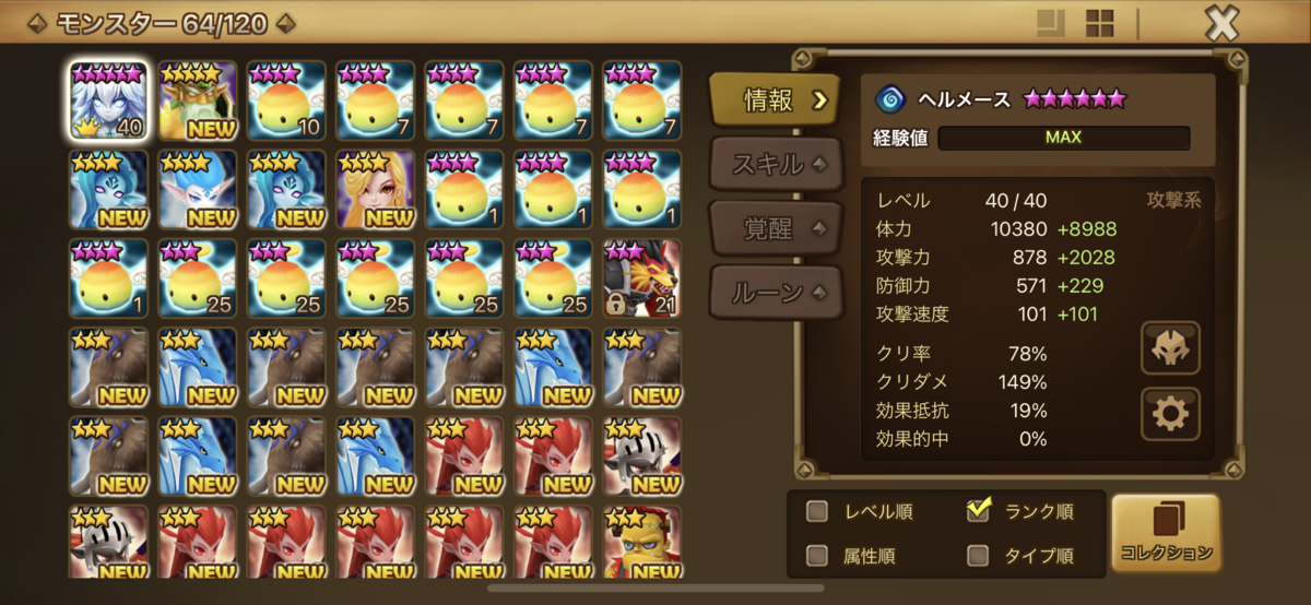 f:id:ryu-chance:20210126223151p:plain