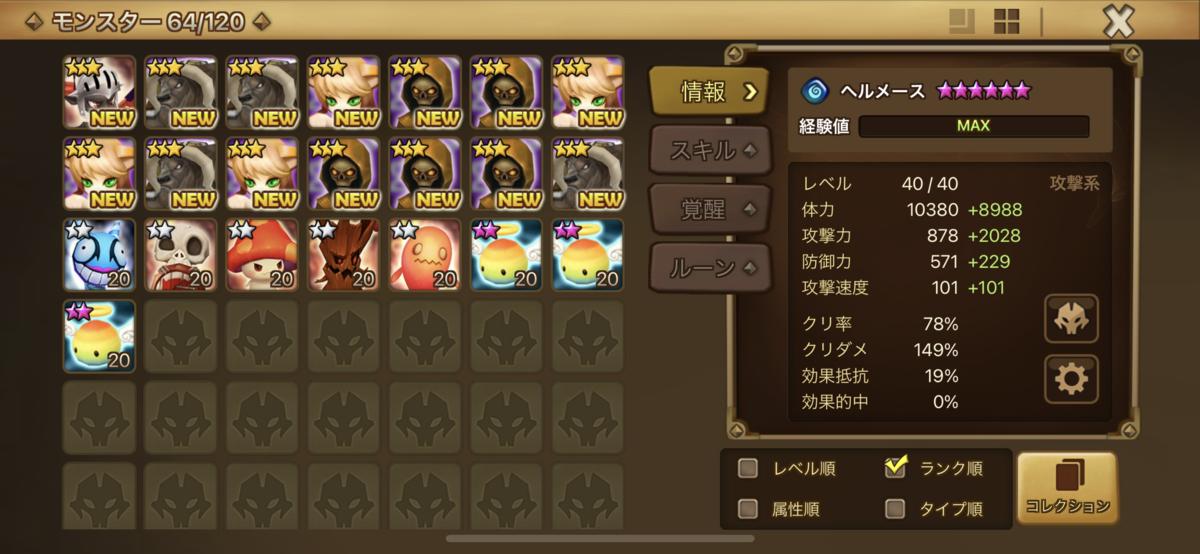 f:id:ryu-chance:20210126223236p:plain