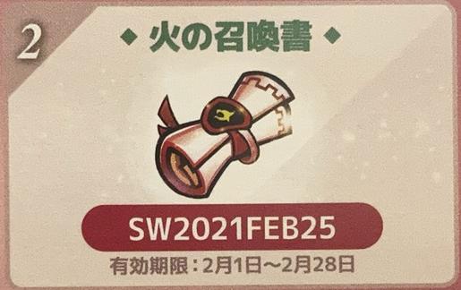 f:id:ryu-chance:20210127195836p:plain
