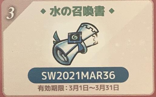 f:id:ryu-chance:20210127195856p:plain