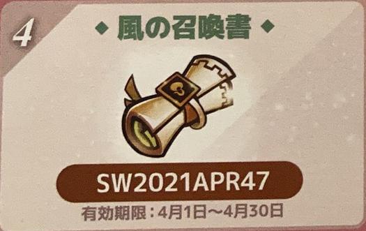 f:id:ryu-chance:20210127195908p:plain