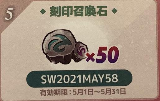 f:id:ryu-chance:20210127195919p:plain