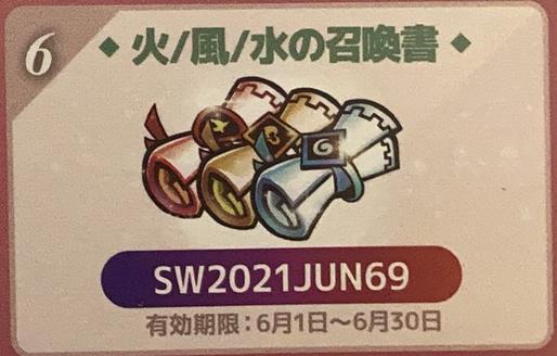 f:id:ryu-chance:20210127195931p:plain