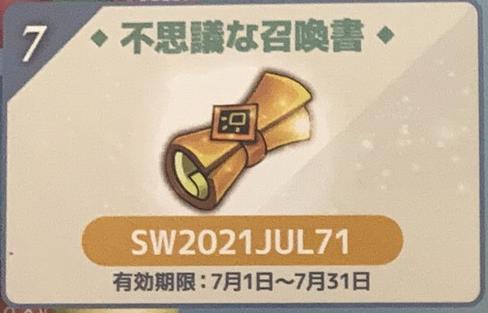 f:id:ryu-chance:20210127200017p:plain