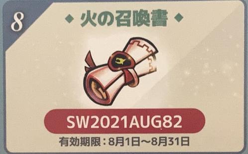 f:id:ryu-chance:20210127200028p:plain