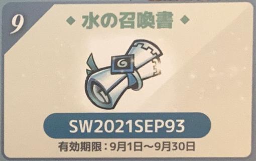 f:id:ryu-chance:20210127200038p:plain