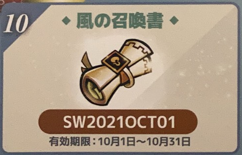 f:id:ryu-chance:20210127200048p:plain