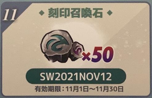f:id:ryu-chance:20210127200058p:plain