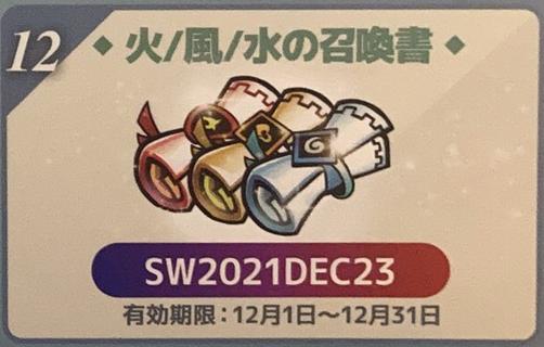 f:id:ryu-chance:20210127200107p:plain