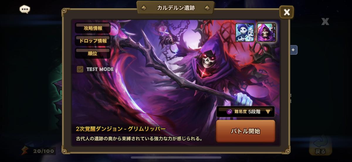 f:id:ryu-chance:20210131115413p:plain