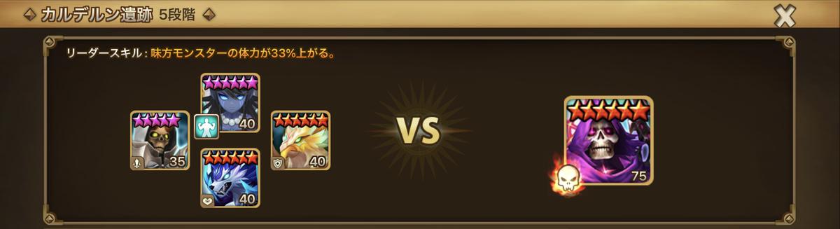f:id:ryu-chance:20210131115506j:plain