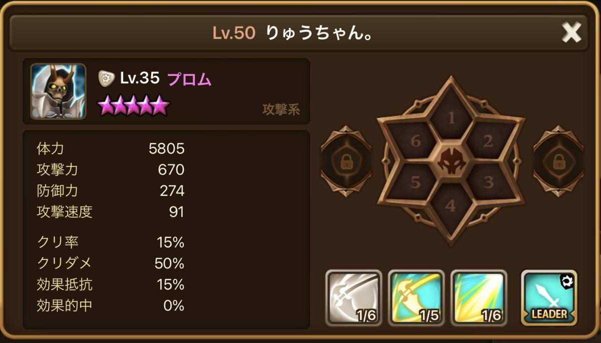 f:id:ryu-chance:20210131115731j:plain