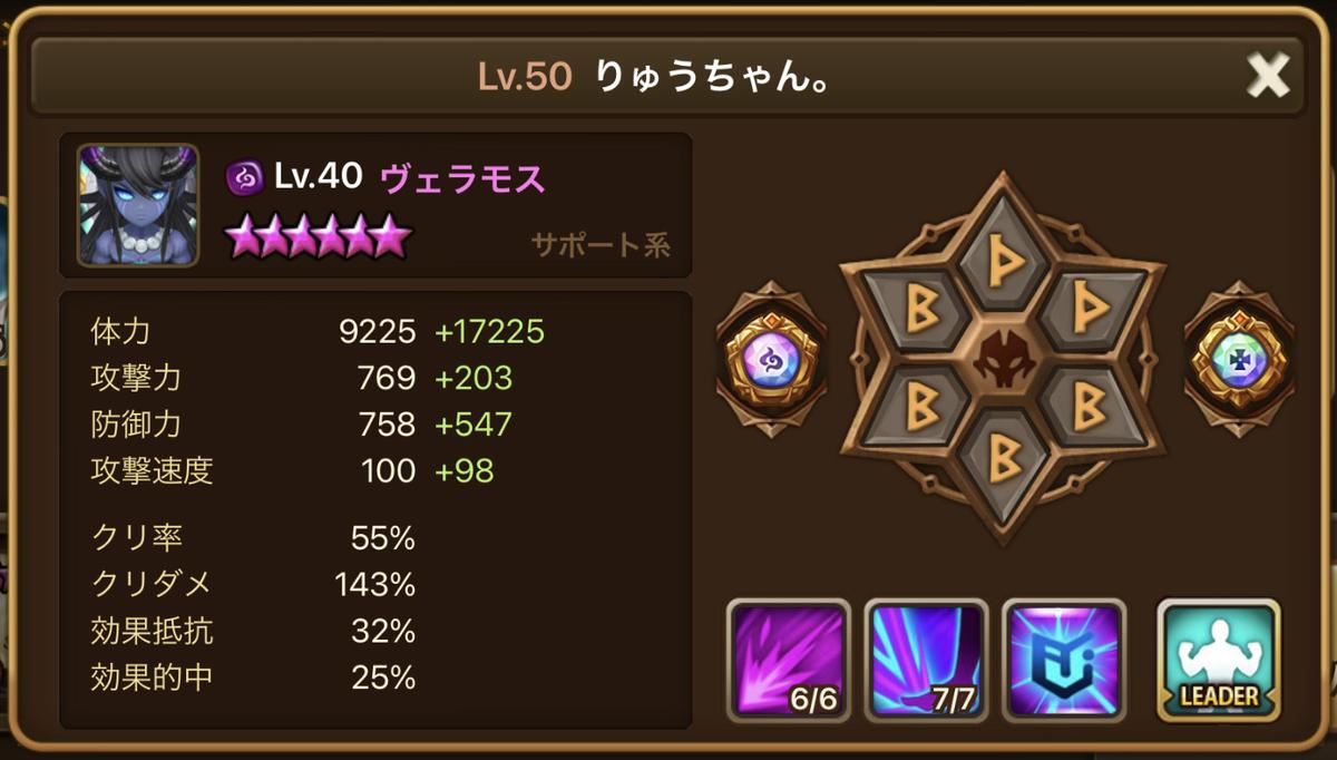 f:id:ryu-chance:20210131115848j:plain