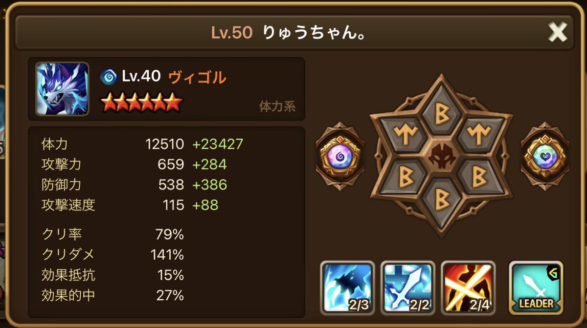 f:id:ryu-chance:20210131120333j:plain