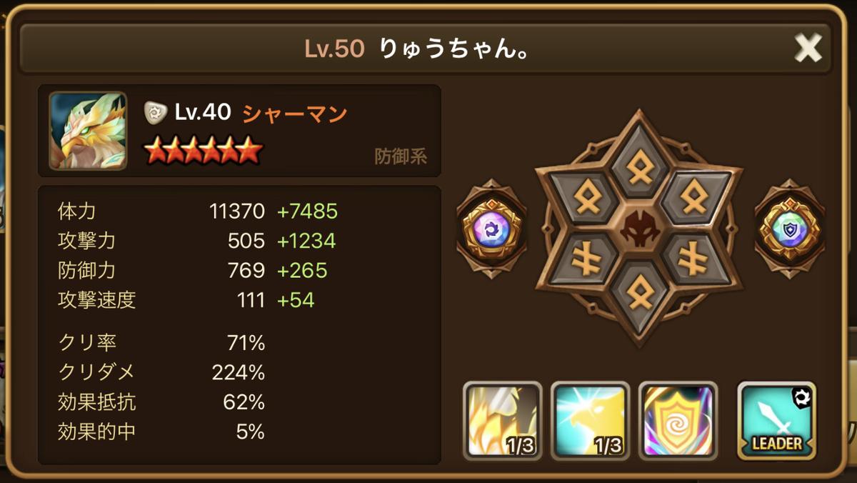 f:id:ryu-chance:20210131121027j:plain