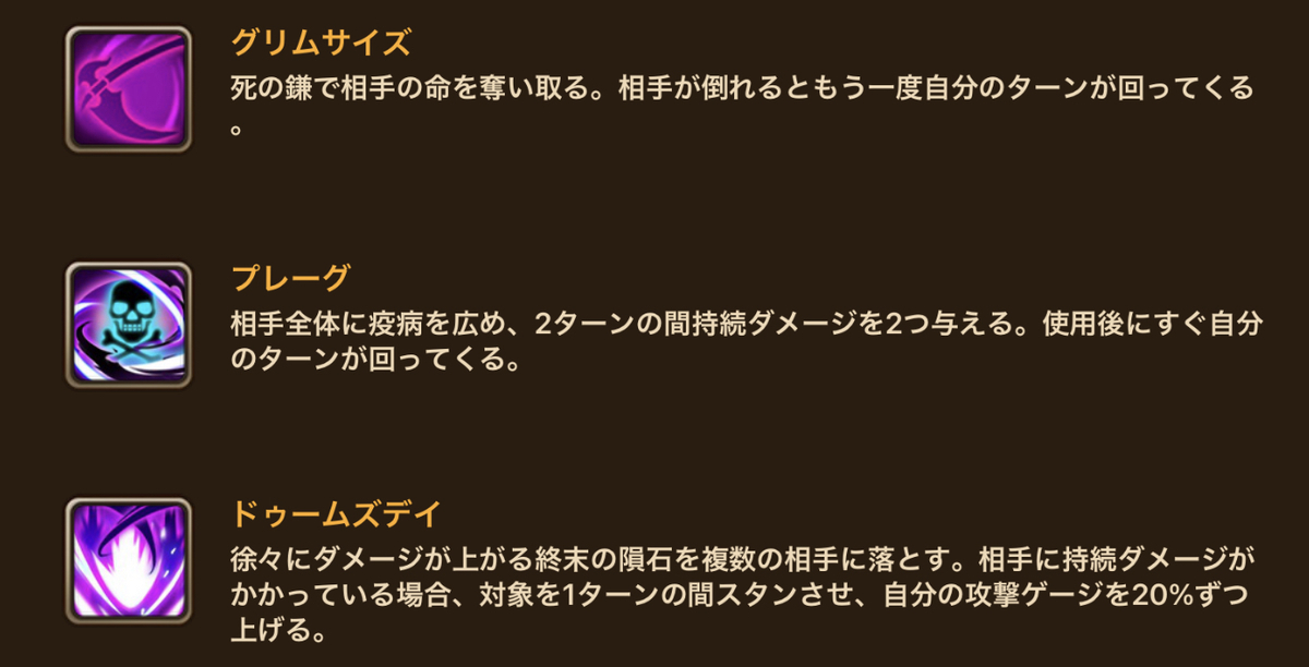 f:id:ryu-chance:20210131121803j:plain