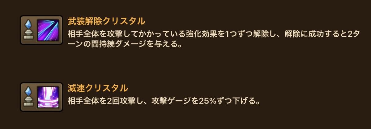 f:id:ryu-chance:20210131121805j:plain