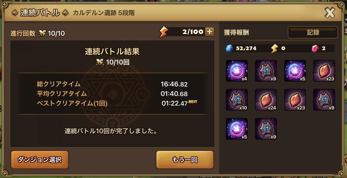 f:id:ryu-chance:20210131122358j:plain