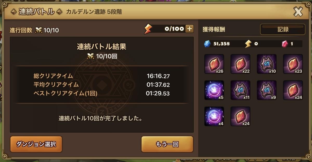 f:id:ryu-chance:20210131122401j:plain