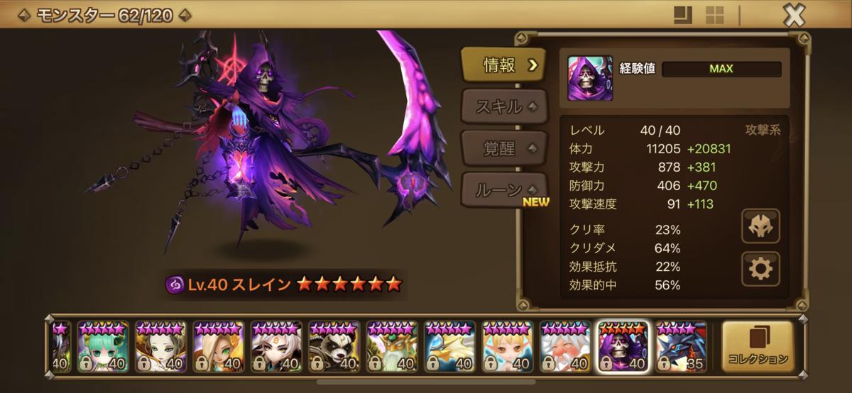 f:id:ryu-chance:20210206161416p:plain