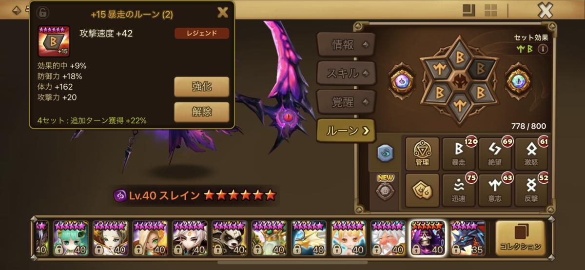 f:id:ryu-chance:20210206161452p:plain