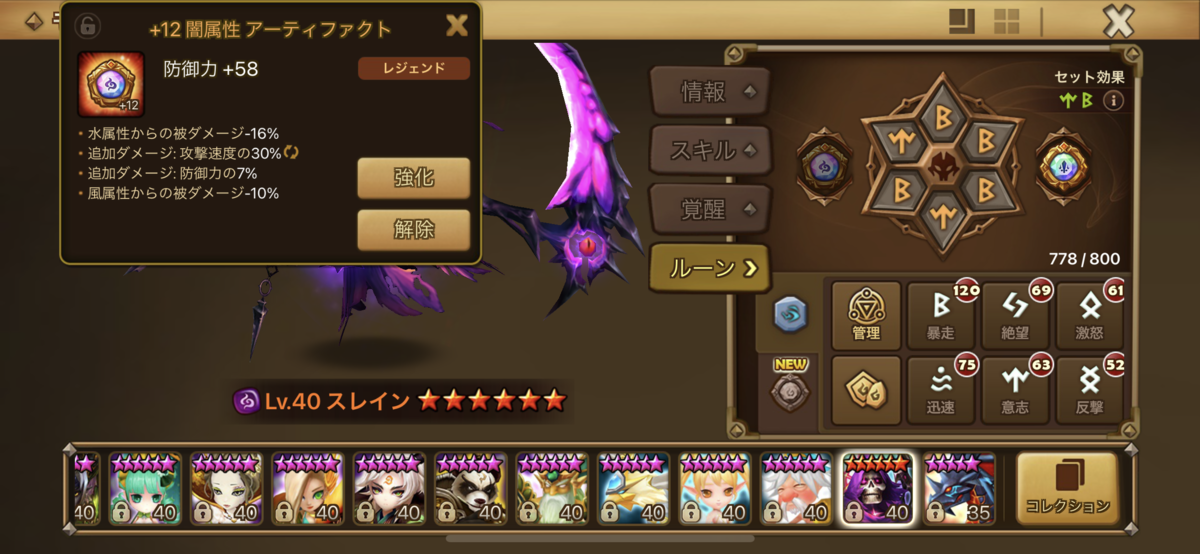 f:id:ryu-chance:20210206161501p:plain