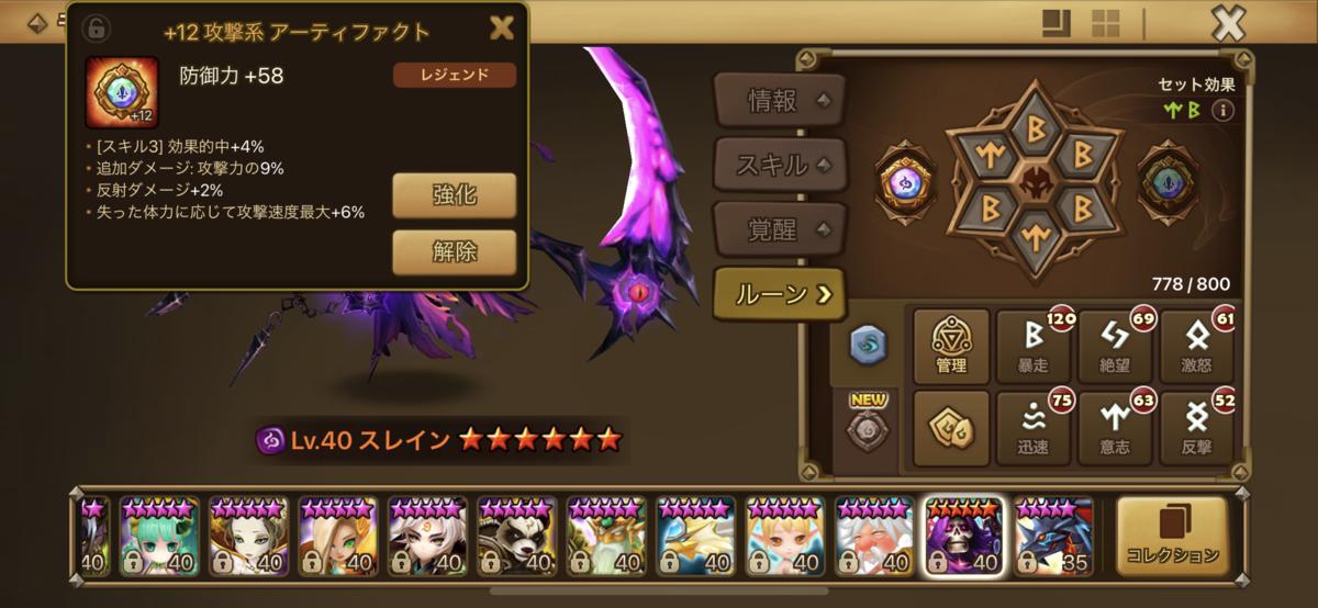 f:id:ryu-chance:20210206161507p:plain