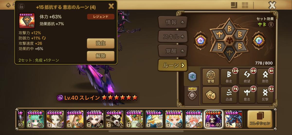 f:id:ryu-chance:20210206163148p:plain