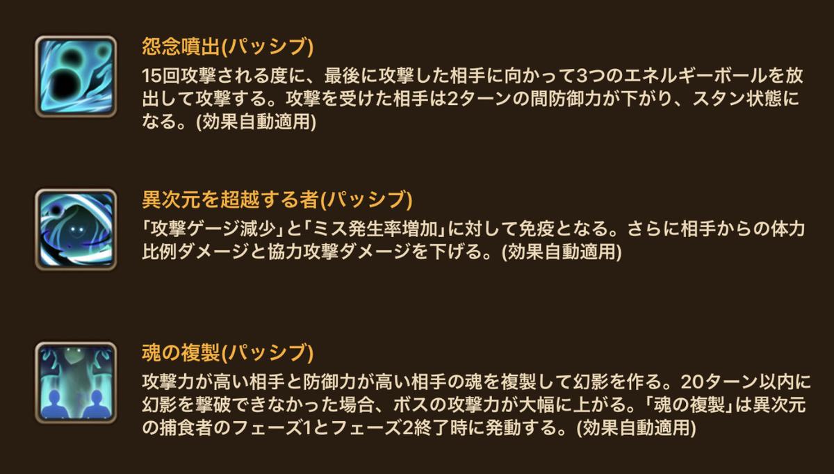 f:id:ryu-chance:20210207105220j:plain