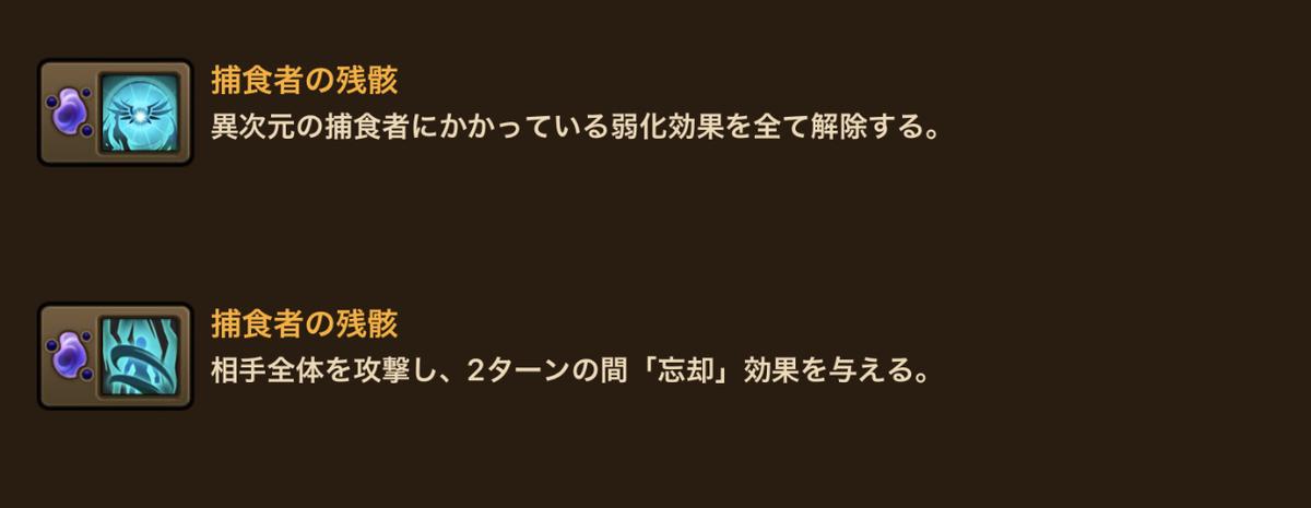 f:id:ryu-chance:20210207105224j:plain