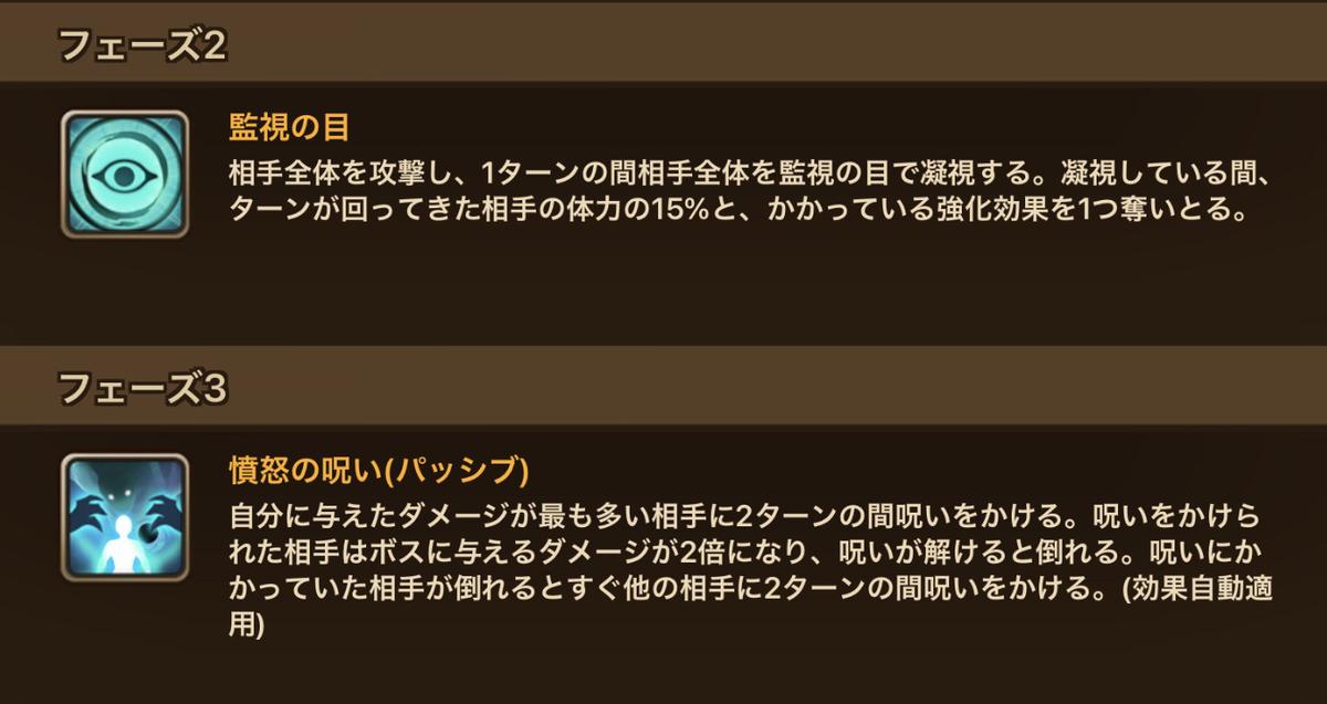f:id:ryu-chance:20210207105227j:plain