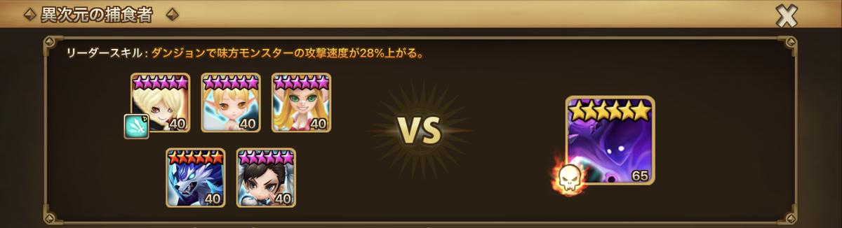 f:id:ryu-chance:20210207105420j:plain