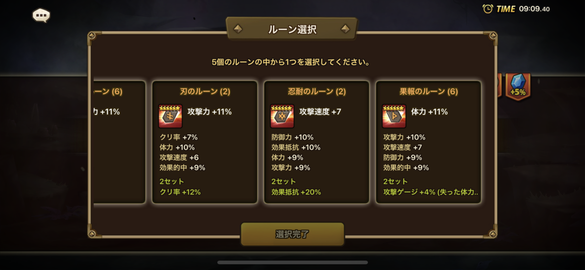 f:id:ryu-chance:20210207105545p:plain