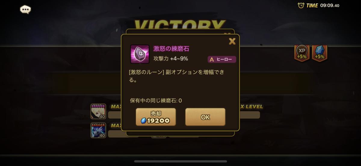 f:id:ryu-chance:20210207105610p:plain