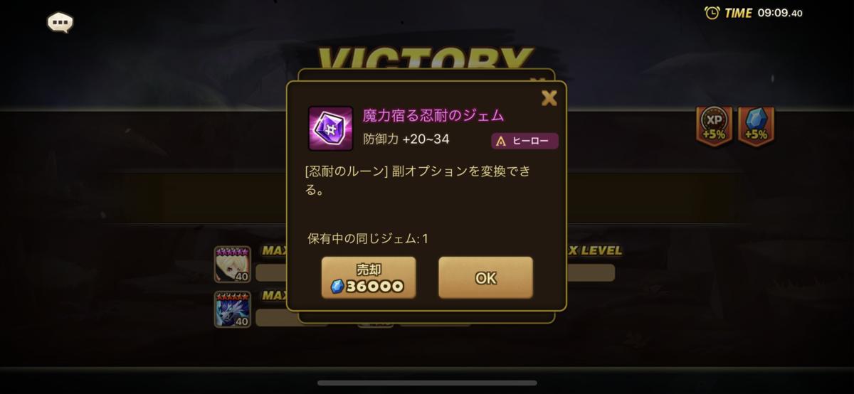 f:id:ryu-chance:20210207105615p:plain