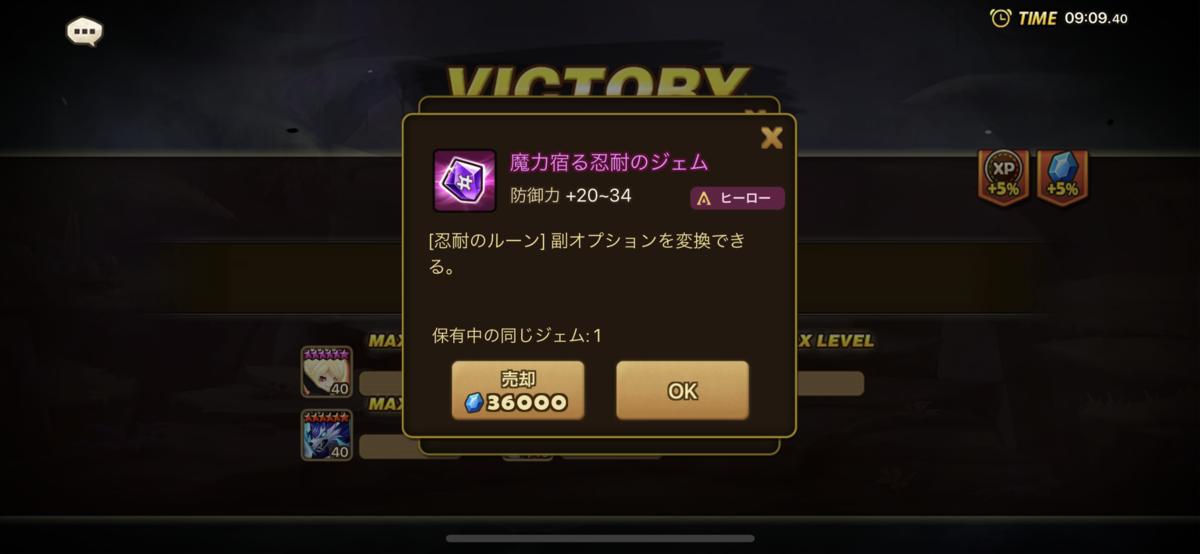 f:id:ryu-chance:20210207105622p:plain