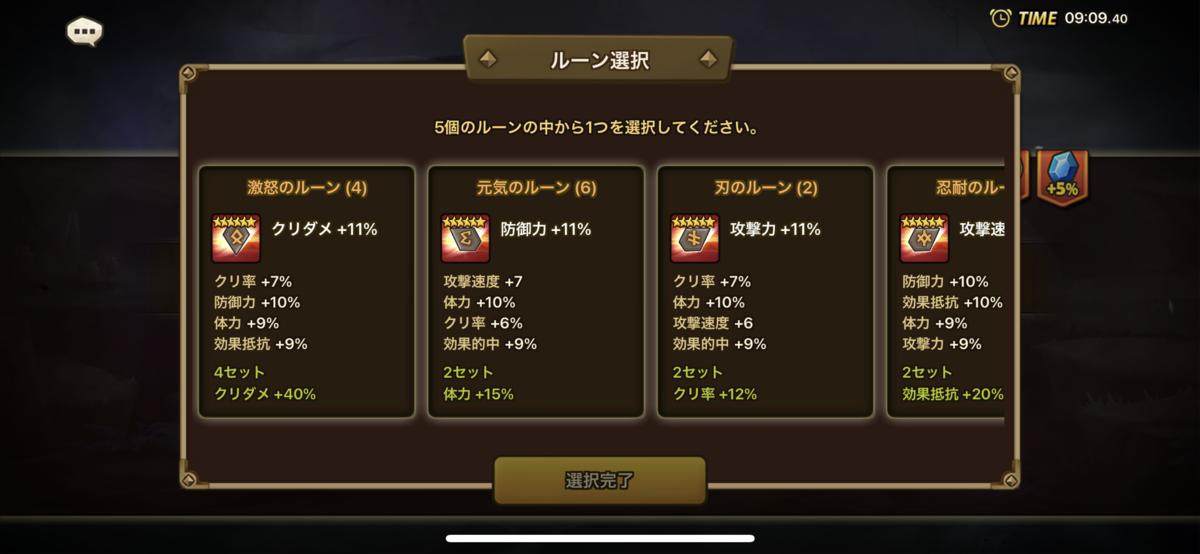 f:id:ryu-chance:20210207105919p:plain