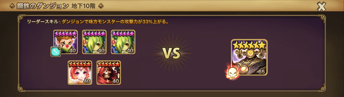 f:id:ryu-chance:20210212210636j:plain