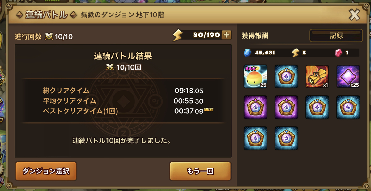 f:id:ryu-chance:20210212210705j:plain