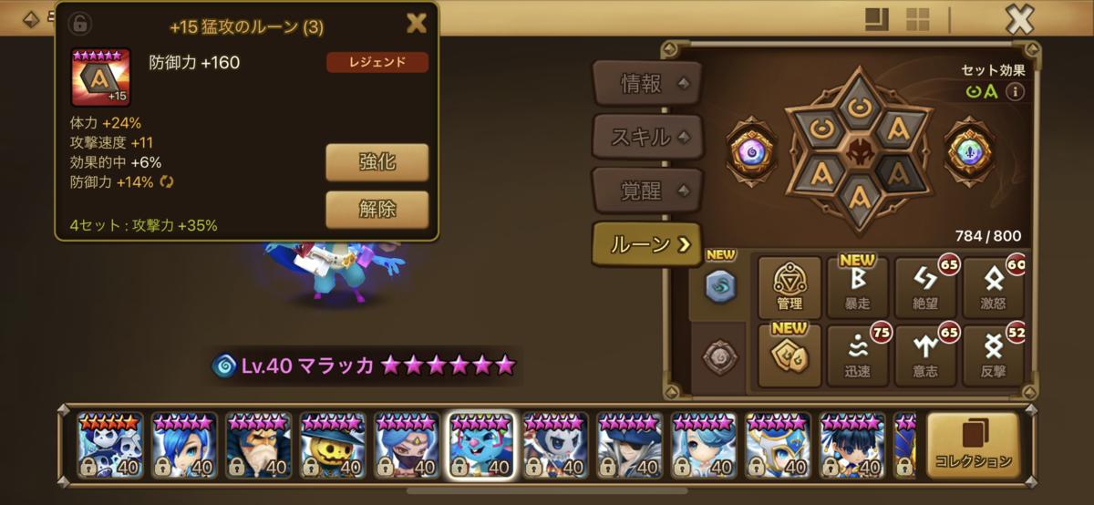 f:id:ryu-chance:20210212224406p:plain
