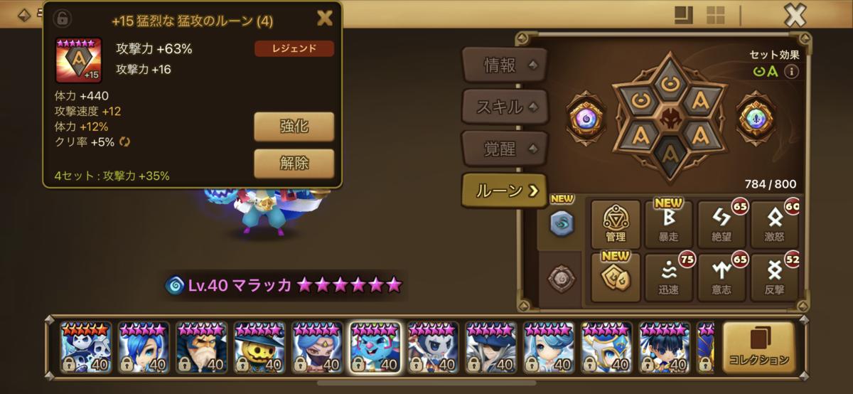 f:id:ryu-chance:20210212224408p:plain