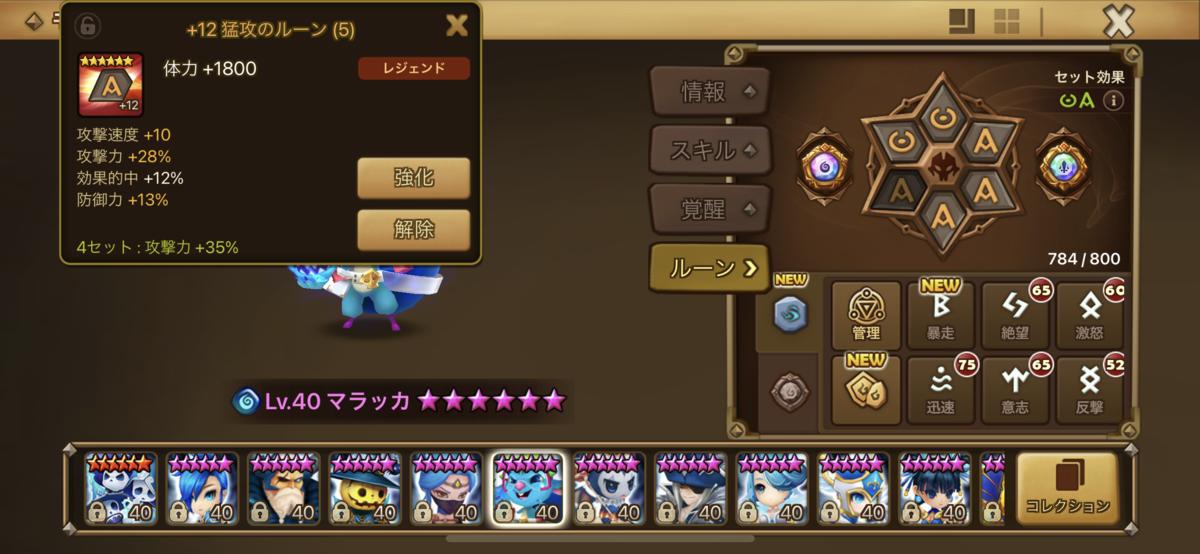 f:id:ryu-chance:20210212224411p:plain