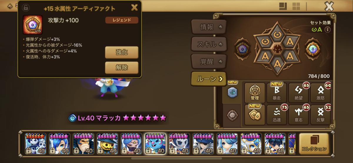 f:id:ryu-chance:20210212224414p:plain