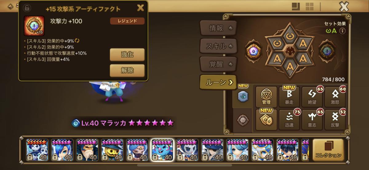 f:id:ryu-chance:20210212224418p:plain