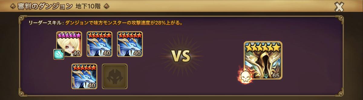 f:id:ryu-chance:20210218214844j:plain